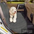 Чехол в машину для собак Bench Beans ™