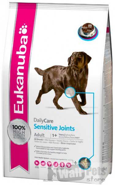 эукануба при больных суставах (Adult Sensitive Joints)