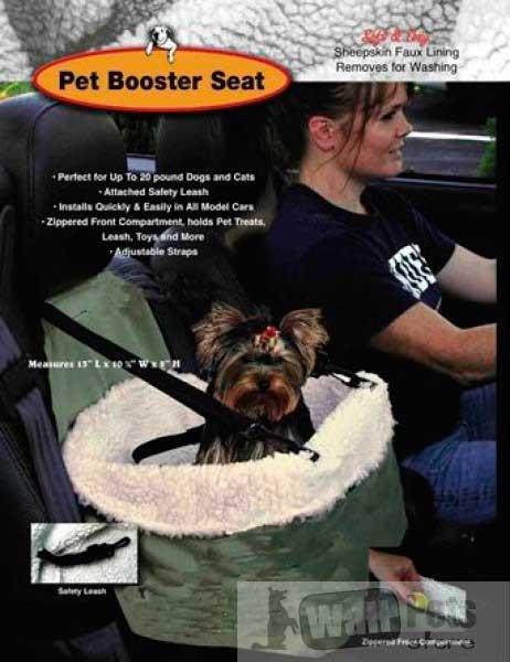 Автосиденье для собак и кошек