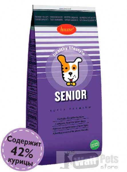 SENIOR (Сеньор) для пожилых собак